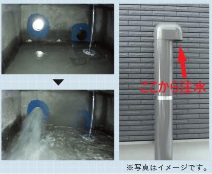 耐水害住宅